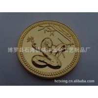 惠州厂家供应 蛇年纪念币 镀金钱币 旅游纪念品 商务礼品