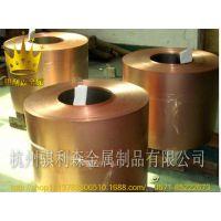 厂家批发C26100黄铜合金 C26100易切削黄铜板C26100黄铜棒 铜管