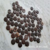 [林旷精品]厂家直销直供多彩规格彩色纽扣、四眼纽扣、两眼纽扣