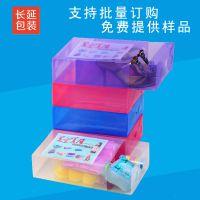 专业生产加工塑料盒定制pvc透明塑料盒 pvc透明收纳盒