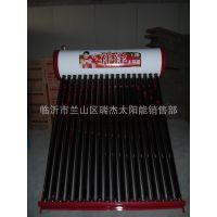 厂家直销批发祥泽太阳能 超高质量 价格***低 保温墙的家用热水器