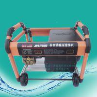 上海洁普斯T30高压清洗机大功率三相电高压洗车泵/ 洗车店专用