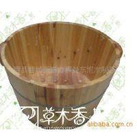 木制泡脚桶、木制足浴桶  木制桶,足浴木桶