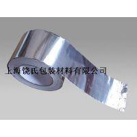耐高温铝箔遮蔽燃气热水器面板内隔热 保温铝箔胶带