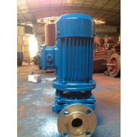 供应上海泉尔泵阀制造ISG单级单吸立式管道离心泵,生活稳压泵,消防增压泵,ISG50-160