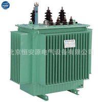 供应恒安源新型节能S13-M-2500/10-0.4变压器全新全铜空损较S11降15%