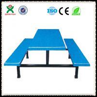 供应广州奇欣QX142B食堂餐桌椅