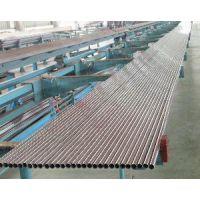 上海不锈钢管316L(0CR1714MO2、022cr17ni12mo2)浙江不锈钢方管、江苏圆管