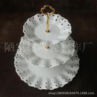 森英惠陶瓷欧式陶瓷三层水果盘时尚创意多层蛋糕架下午茶点心盘