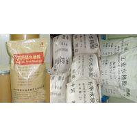 医药级水杨酸/工业级水杨酸的价格及用途