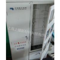 上海上耀smc玻璃钢电表箱材料