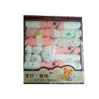 盈泰天天特价宝宝礼盒装人之初同款17件装婴儿礼盒新生儿必备用品