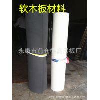 批发零售 软木板材料 软木材料 软木布