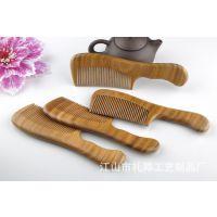 厂家批发供应 整木梳子 天然绿檀木梳 按摩保健护发 高档木质梳子
