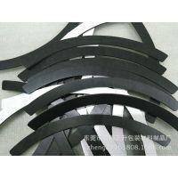 【厂家供值销】黑色弯形防滑橡胶条 环保橡胶加工冲压成形
