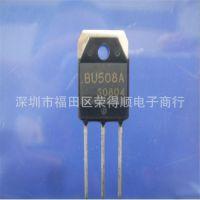 BU508A TO-3P 高压快速NPN电源开关晶体管 全新原装
