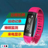 全球首款带防水、计步、防盗带无线WiFi功能 U9蓝牙手表