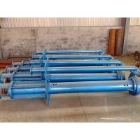 供应山东渣浆泵,液下长轴泵,液下渣浆泵,立式渣浆泵