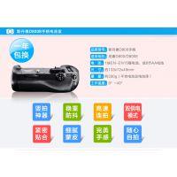 供应正品斯丹德尼康单反相机D800电池盒MB-D12手柄原装手感
