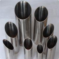 304不锈钢88.9圆管价格*现货厂销不锈钢3.5寸钢管