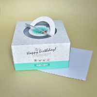 厂家直销 烘焙包装盒 一体式纸盒 手提10寸糖果绿蛋糕盒LH003