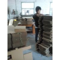 供应杭州瓦楞纸箱纸盒包装外箱各行业周转运输纸箱现货和定做纸箱