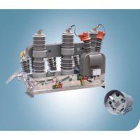 ZW32M-12/630A系列户外高压