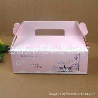 纸盒包装.保健品包装盒.食品包装纸盒.酒包装盒.器械外包装盒