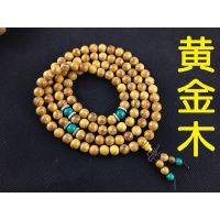 黄金木佛珠手链手串0.8cm佛珠黄金柚绿松石手链男款