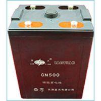 供应2V600AH储能胶体蓄电池CNJ-600 光伏系统用蓄电池 电力用蓄电池