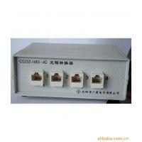 供应RS232-485-4转换器