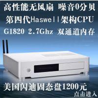厂家大量供应G1820迷你电脑 htpc主机  客厅电脑 工控电脑