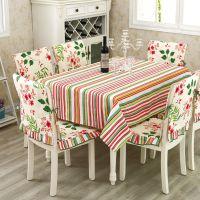 宜家风格简约茶几桌布 纯棉帆布格子台布家用 厂家批发 餐厅用品