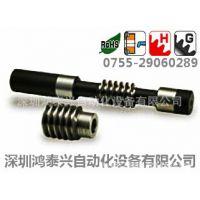 高精度蜗杆轴KWG5-R1
