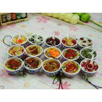 仿真小号青花瓷碗食物 虾仁面 红豆汤 创意手机挂件 手机绳 玩具