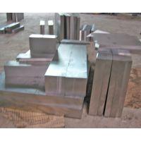供应批发2311高硬度、高强度、高耐磨模具钢