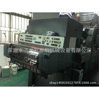 供应海德堡MO四色印刷机 二手印刷设备四开四色胶印机 二手轮转印刷机