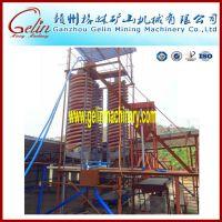 选煤专用设备 5LL -1200玻璃钢溜槽 选汰铁螺旋螺槽