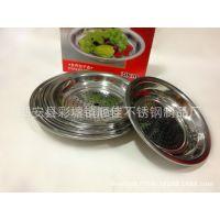 不锈钢多用饺子盘 沥水隔盘 油炸食品专用盘 超市厨具促销品赠品