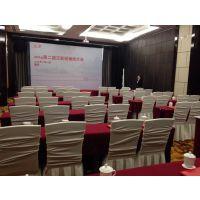 重庆年会会议布置公司