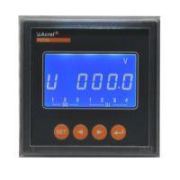 安科瑞PZ72-DU/MC智能直流电压数显仪表/直流电压测量仪表