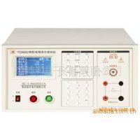 Yangzi/扬子3%测试仪便携式安全仪器综合测试仪量大优惠厂家直销