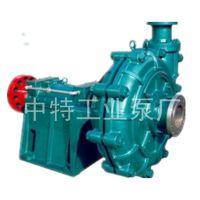 乌鲁木齐渣浆泵,吸砂泵,销售处,石家庄中特工业泵有限公司 ,批发优惠