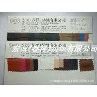 厂家直销羊仔纹pu皮革diy服装革皮革 人造革免水洗弹力纳帕服装革