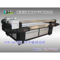 供应瓦楞纸平板打印机,高精度高效率打印,无需出菲林