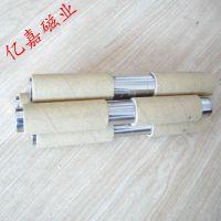 强磁棒 除铁磁棒 油处理 化工原料除铁 陶瓷粉末颗粒料除杂质磁棒