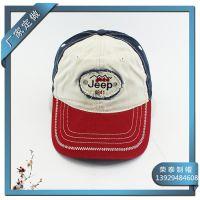 厂家促销吉普绣花贴布洗水帽 拼色遮阳棒球帽鸭舌帽 男女运动帽子