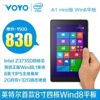厂家供应新款8寸win8英特尔四核wifi三星IPS屏32G正版系统型号:A1mini