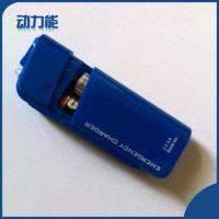 多款供选 2AA原装干电池充电器 干电池充电器厂家批发