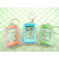 双面扣 钥匙扣表 挂件扣 礼品表 挂件电子表 明星款 挂表 怀表